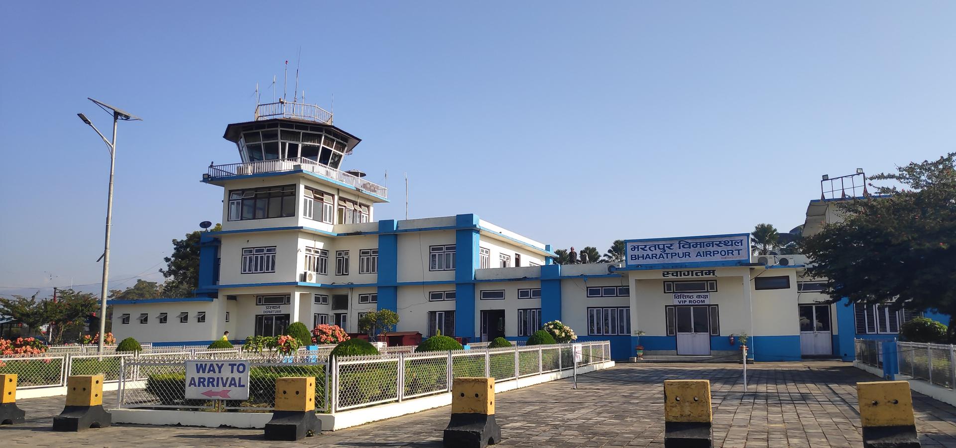 <b>Bharatpur, Chitwan District, Bagmati Province, Nepal</b>