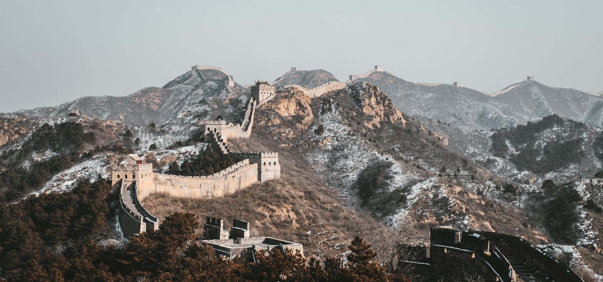 <b>Asia/Shanghai/Hebei_Sheng</b>