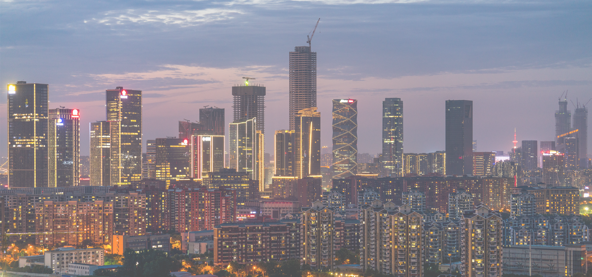 <b>Nanjing, Jiangsu Province, China</b>