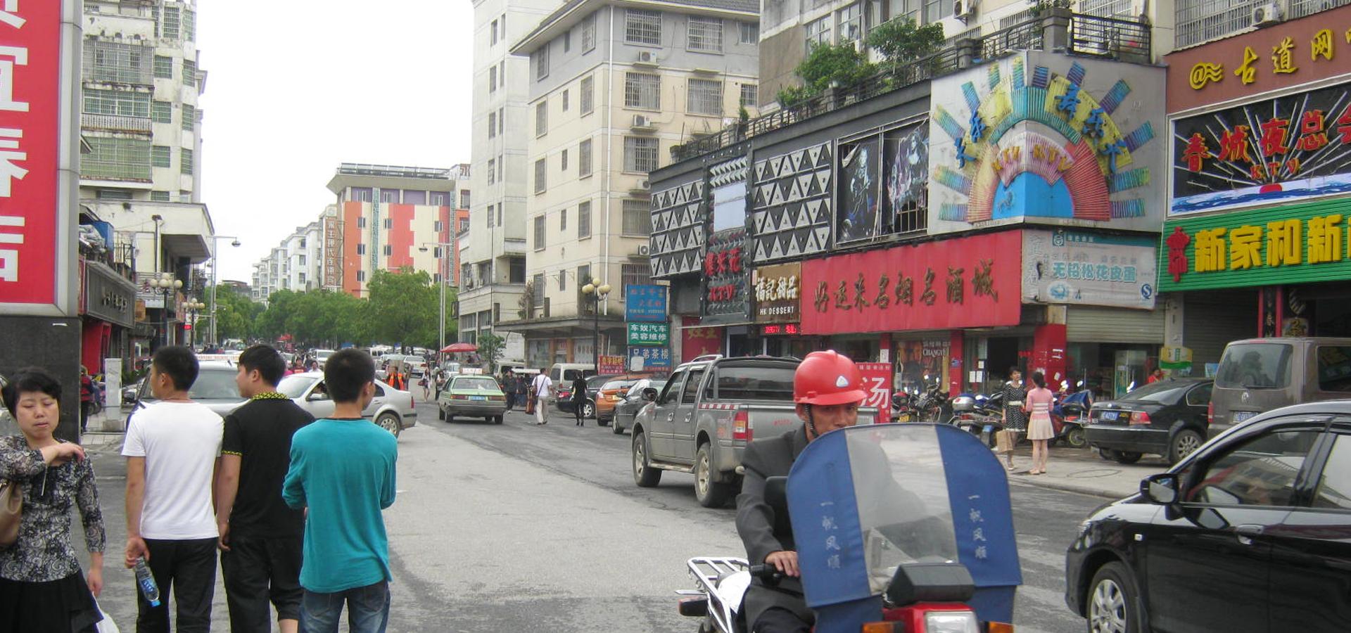 <b>Dingjia, Jiangxi Province, China</b>
