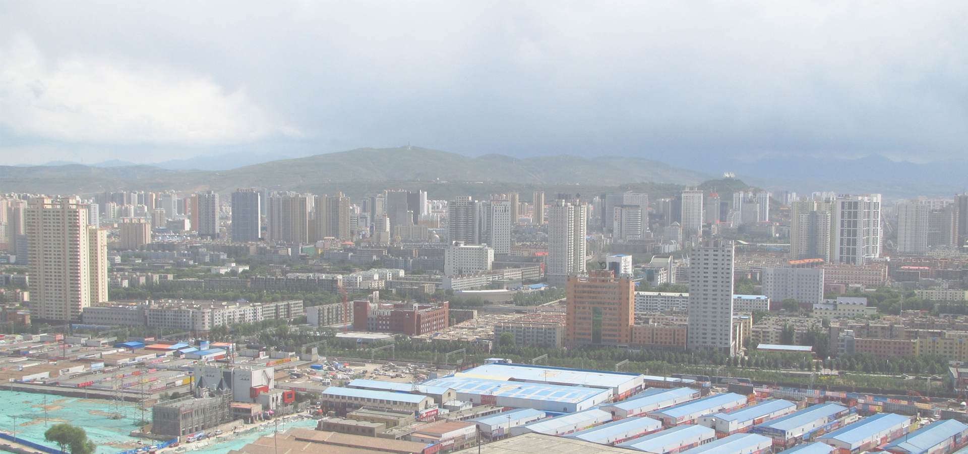 <b>Xining, Qinghai Province, China</b>