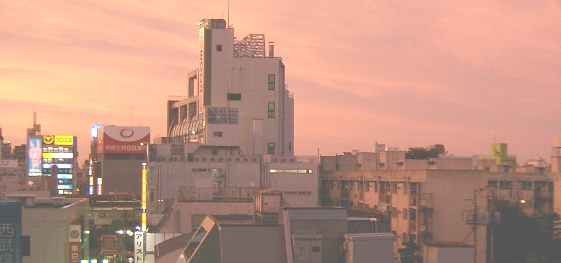 <b>Nakano, The Tōkyō Region, Kantō Region, Japan</b>