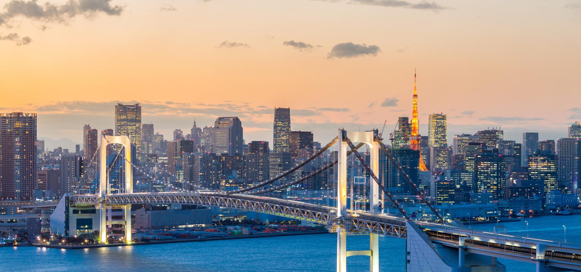 <b>Tokyo, Kantō Region, Japan</b>