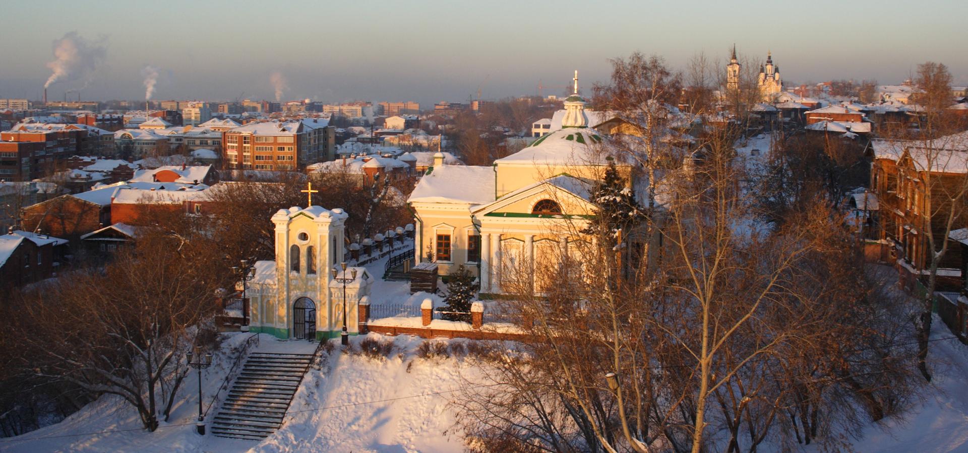 Peer-to-peer advisory in Tomsk, Tomsk Oblast, Siberia, Russia