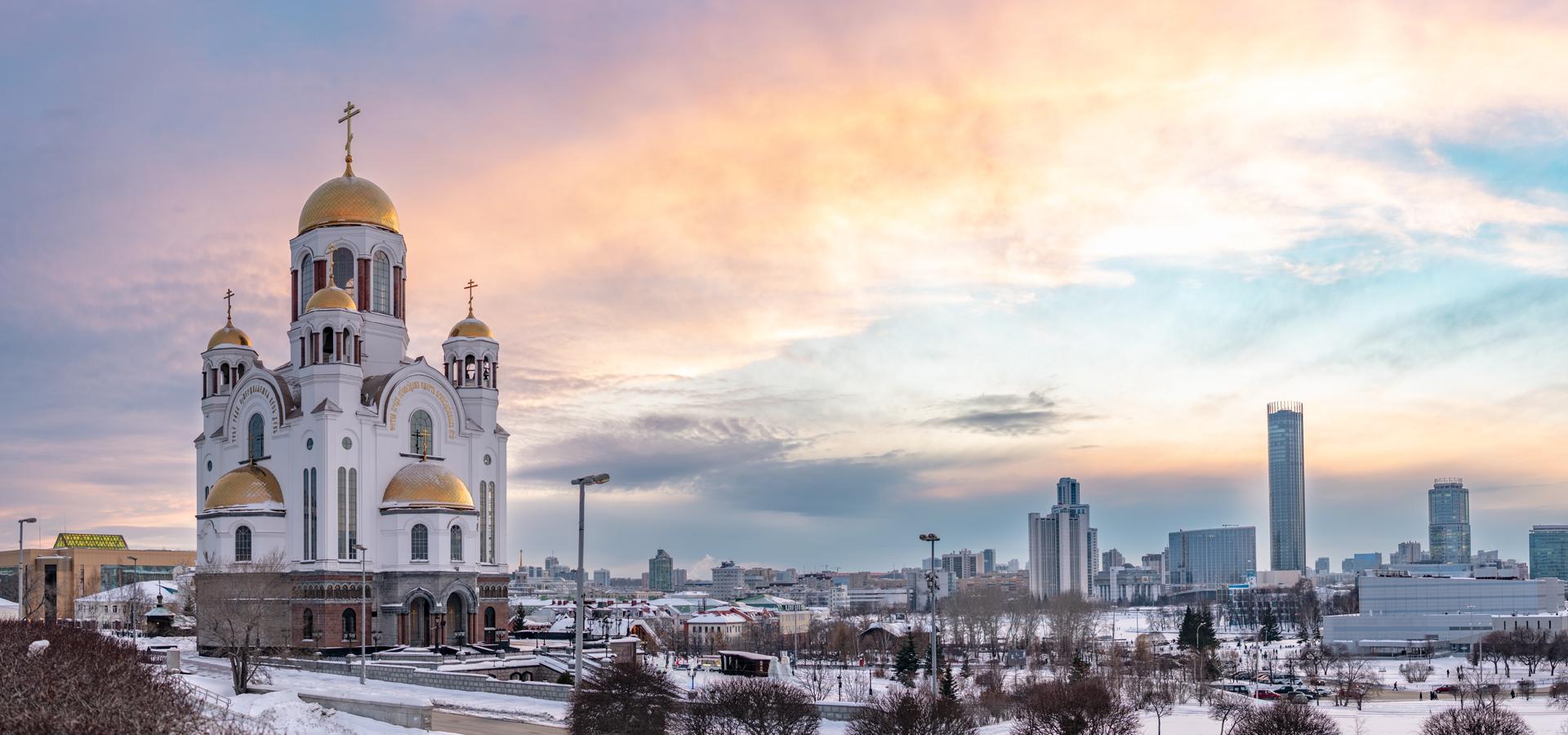 Yekaterinburg Time